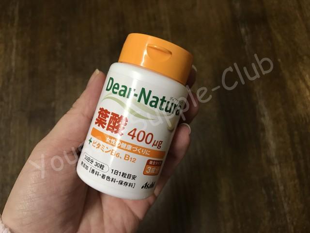 ディアナチュラ葉酸のパッケージ写真