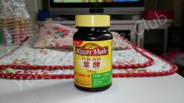 ネイチャーメイド葉酸のパッケージ写真