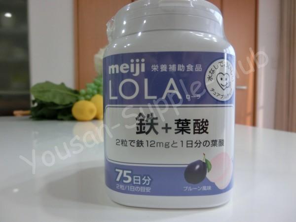 LOLAローラ鉄+葉酸パッケージ写真