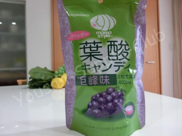 ママスタイル葉酸キャンディ巨峰味のパッケージ写真