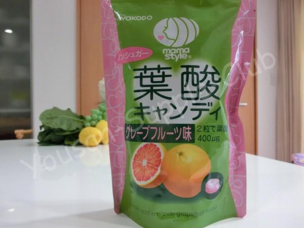 ママスタイル葉酸キャンディグレープフルーツ味のパッケージ写真