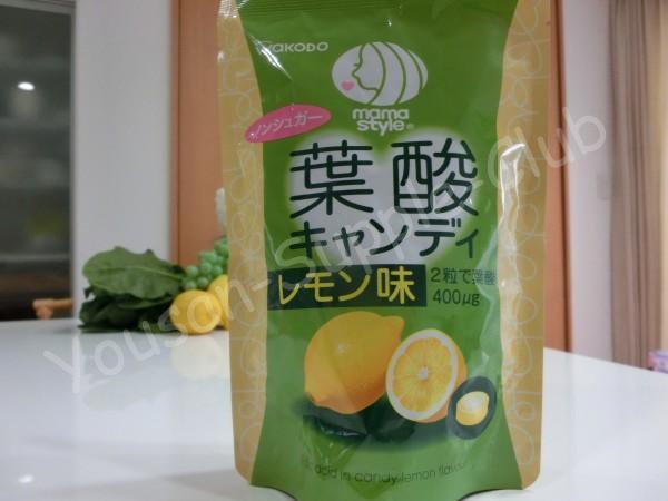 ママスタイル葉酸キャンディレモン味のパッケージ写真