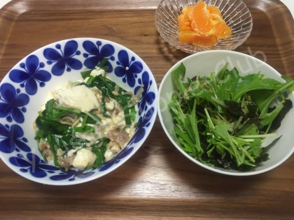 葉酸レシピ3食目