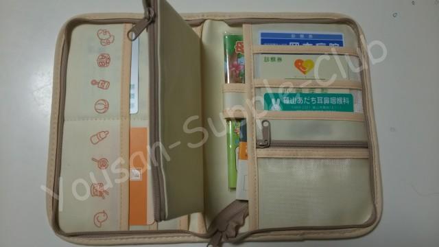 ベビーミニー・ベビーミッキーの母子手帳ケース中面