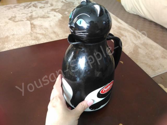 黒ねこ魔法瓶